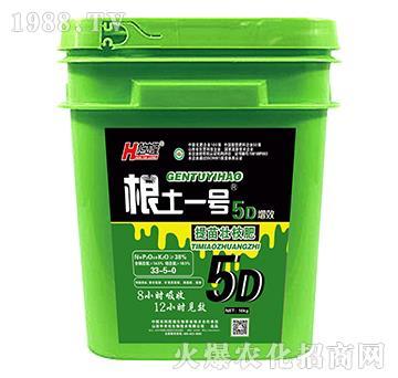 10kg提苗壮枝肥-根土一号-中农化