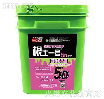 10kg保花保果肥-根土一号-中农化