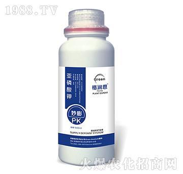 亞磷酸鉀-妙膨-格潤恩