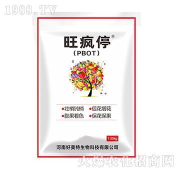 1.25kg旺瘋停(PBOT)-好美特