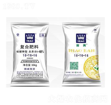 硫酸钾型复合肥料16-16-16(50kg)-苗苒农化