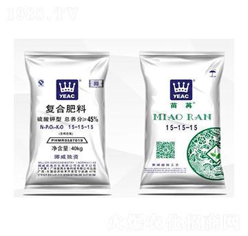 硫酸钾型复合肥料15-15-15(40kg)-苗苒农化