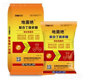 聚合丁质多糖-地菌绝-欧曼森