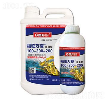 海藻型大量元素水溶肥料100-200-200-福临万稼-欧曼森