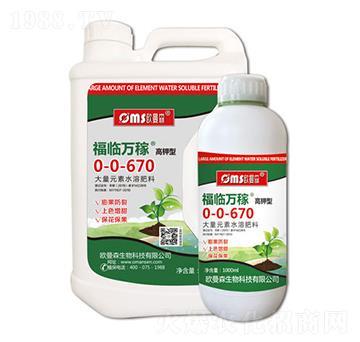 高钾型大量元素水溶肥料0-0-670-福临万稼-欧曼森