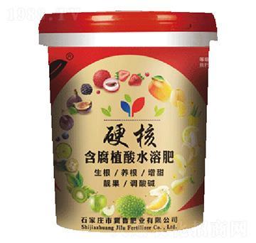 含腐植酸水溶肥料-硬核(桶)-冀鲁肥业