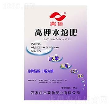 高鉀水溶肥-冀魯肥業