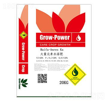 大量元素水溶肥20-20-20-海法瑞普-冀魯肥業