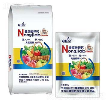 黄腐酸钾钙-科微特