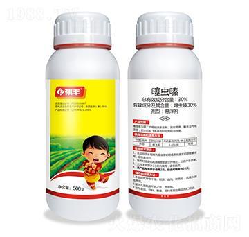 30%噻虫嗪-祺丰农业