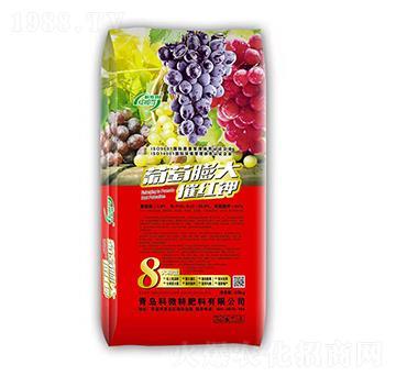 葡萄膨大催红钾-科微特
