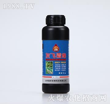 灰飞霜绝(500ml)-强农生物