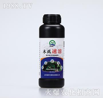 梨木虱生物溶解剂-木虱速溶-强农生物
