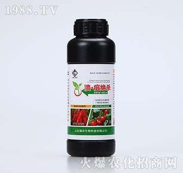 溃・疽绝杀(500ml)-强农生物