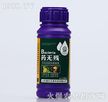 药无残(内添加农药降解菌)-强农生物