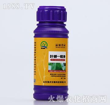茶小绿叶蝉专用溶解剂-