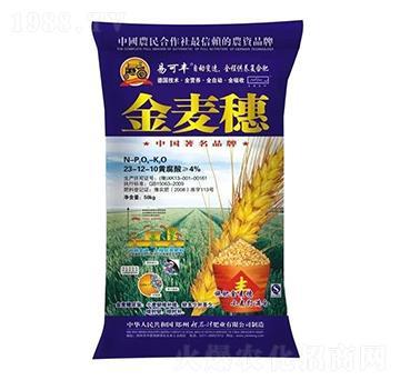 金麦穗23-12-10-易可丰-新农村肥业