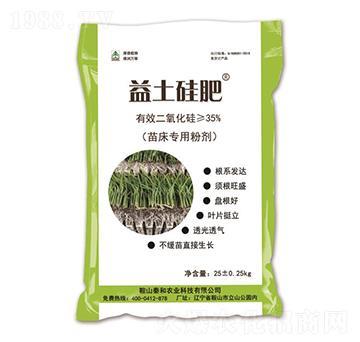 苗床专用粉剂-益土硅肥-鞍山秦和