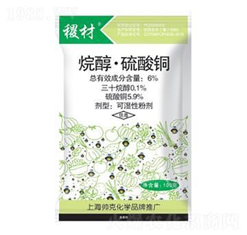 6%烷醇・硫酸铜-稷材-帅克