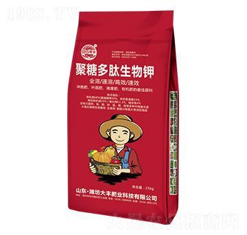 25kg聚糖多肽生物钾-田园季丰-大丰肥业