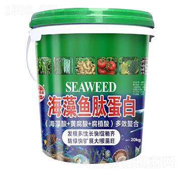深海鱼肽蛋白-田园季丰-大丰肥业