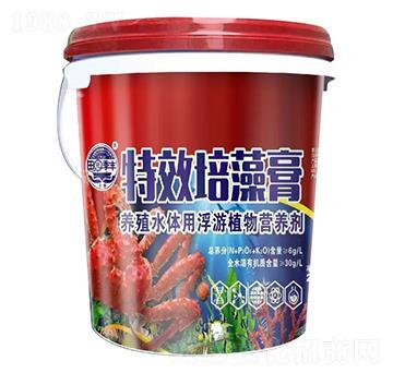 养殖水体用浮游植物营养剂-田园季丰-大丰肥业