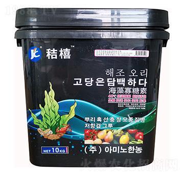 海藻寡糖素秸�S-熙鸿农业