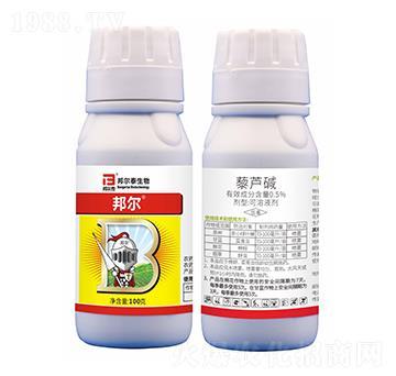 0.5%藜芦碱-邦尔泰生物