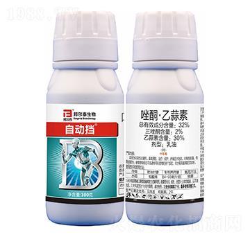 32%唑酮・乙蒜素-自动挡-邦尔泰生物