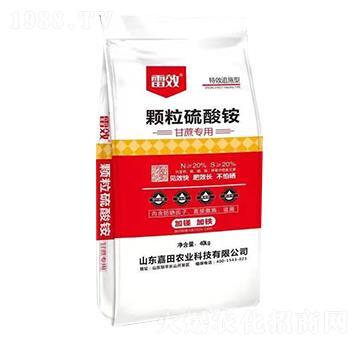甘蔗專用顆粒硫酸銨-雷效-嘉田農業