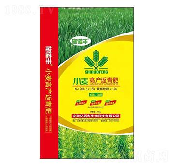 小麥高產返青肥-施諾豐-嘉田農業