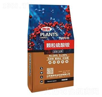 40kg甘蔗專用顆粒硫酸銨-雷效-嘉田農業