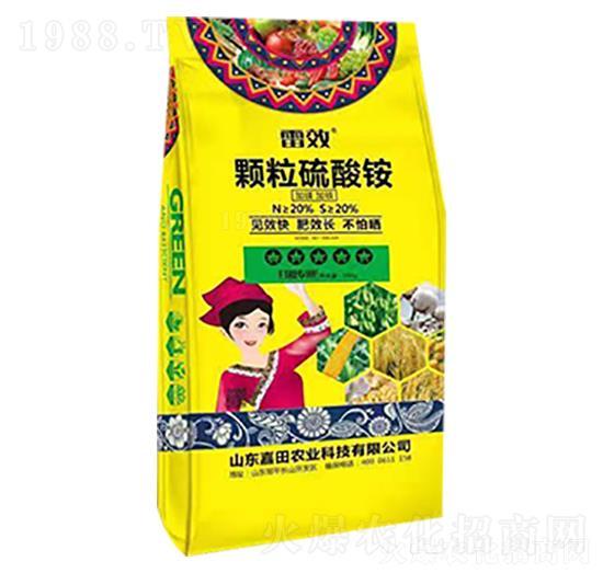 40kg顆粒硫酸銨-雷效-嘉田農業
