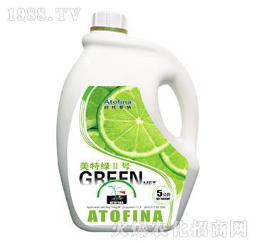 美特绿Ⅱ号-阿托菲纳