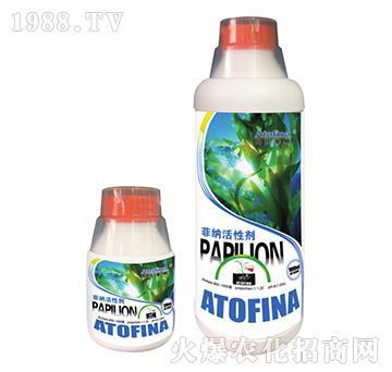 菲纳活性剂-阿托菲纳