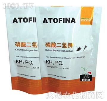 磷酸二氢钾(黄磷超微)-阿托菲纳