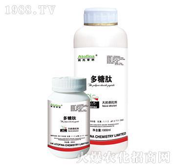 天然诱抗素-多糖肽-阿托菲纳