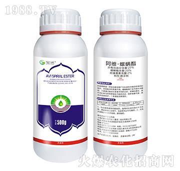 22%阿维・螺螨酯-宝然生物