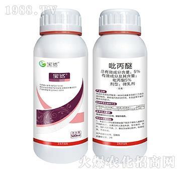 5%吡丙醚-宝然生物