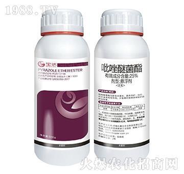 25%吡唑醚菌酯-寶然生物