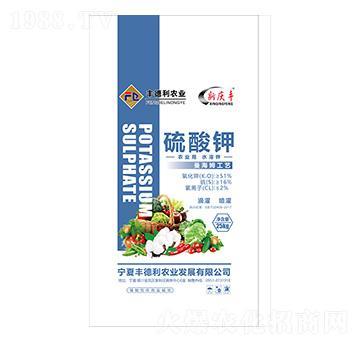 硫酸钾-新庆丰-丰德利
