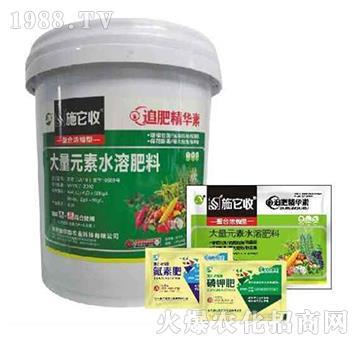 大量元素水溶肥料-施它收-�W��森