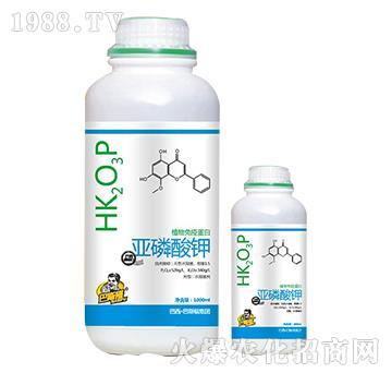 ��磷酸�-巴斯福