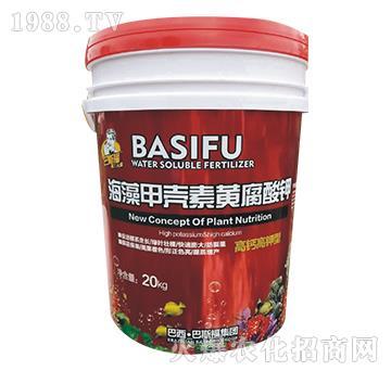 海藻甲壳素黄腐酸钾-巴