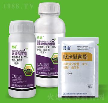 30%吡唑醚菌酯-藍虎品牌