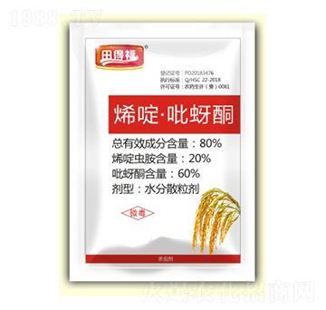 80%烯啶·吡蚜酮-田得福-恒绿植物