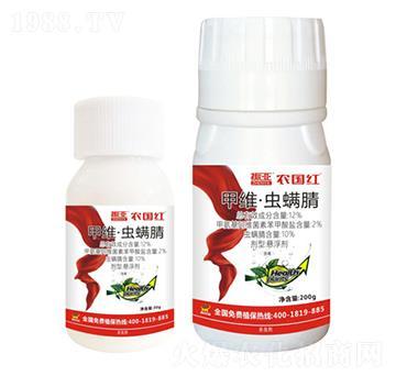 12%甲维・虫螨腈-农国红-鼎来瑞