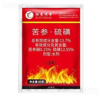 13.7%苦參·硫磺(30克)-獨秀傳奇