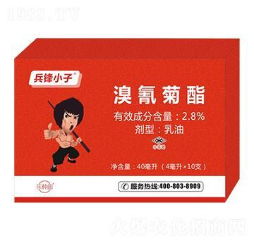 2.8%溴氰菊酯-兵锋小子-吉力安