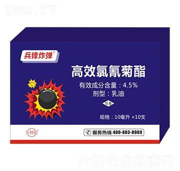 4.5%高效氯氰菊酯-兵锋炸弹-吉力安